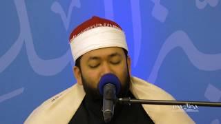 Shaykh Ahmad bin Yusuf Al-Azhari | Toronto International Qur'an & Unity Conference 2017