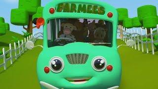 公共汽车上的轮子 | 孩子们的卡通歌 | 童谣为孩子 | 孩子们的卡通视频 | 儿童漫画和婴儿歌曲 | wheels on the bus | Farmees China