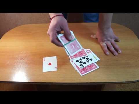 Бесплатное обучение фокусам #7: Самые ЭФФЕКТНЫЕ фокусы для Уличной магии! И для соблазнения девушек!