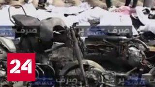 Взрыв бензовоза: 140 человек убил один окурок