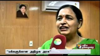 ADMK spokesperson Saraswathy confident of Jayalalithaa becoming Chief minister again spl tamil video news 29-08-2015 Puthiyathalaimurai TV