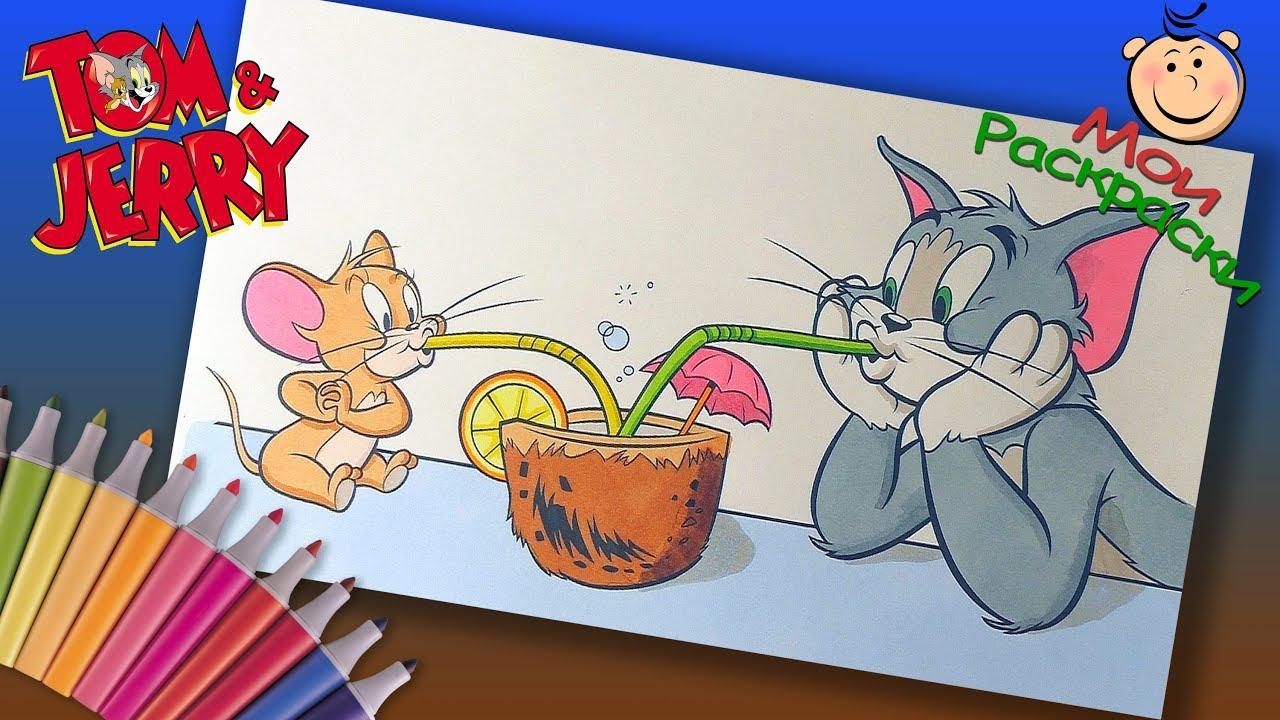 Раскраска Том и Джерри Раскраски из мультфильма для детей ...