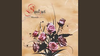 Provided to YouTube by CDBaby Predia · Synk;yet Messiah (-メサイア-...