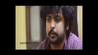 Amra Bangali Jati Trailer