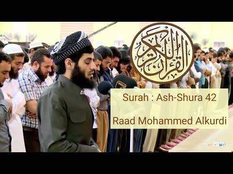Surah Ash-Shura with English translation - Sheikh Raad Mohammed alkurdi