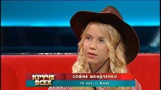 Young yodeler SOFIA SHKIDCHENKO, 12 (subtitles)
