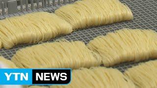 쌀이 남아돈다...가공산업 활성화 시급 / YTN