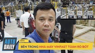 Bên trong nhà máy sản xuất xe VinFast LUX SA2.0 và A2.0 |VinFast Factory|