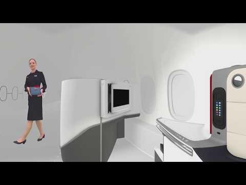 Air France - Business Immediate Boarding