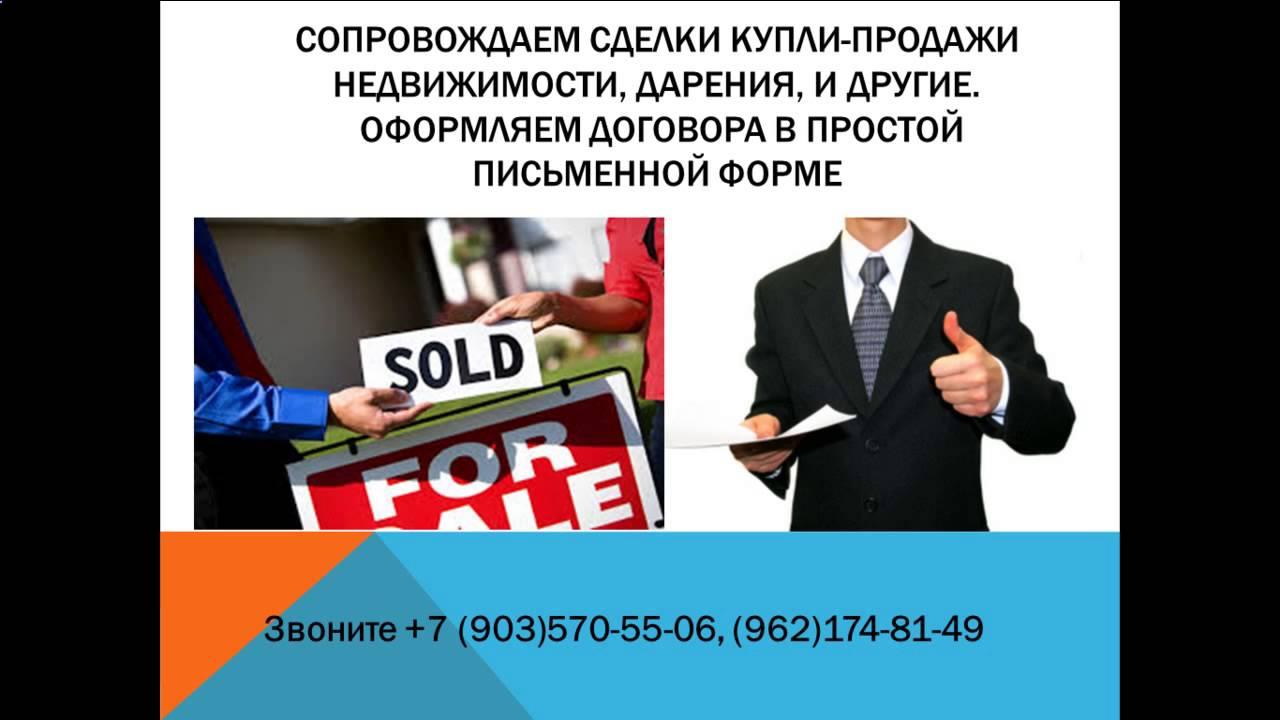 калуга бесплатные юридические консультации по телефону