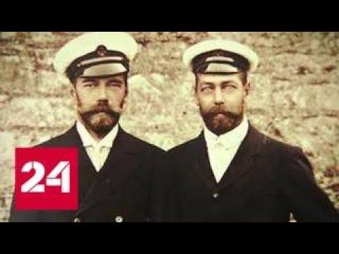 'Вести в субботу' разобрались, было ли убийство Николая II ритуальным - Россия 24