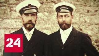 """""""Вести в субботу"""" разобрались, было ли убийство Николая II ритуальным - Россия 24"""