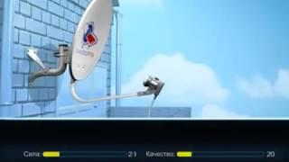 Как самому установить  «Триколор ТВ» инструкция