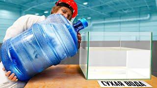 Что, если в сухую воду налить обычную?
