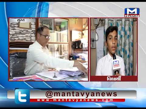 Surat: Students collected fund for the cancer patients | Man