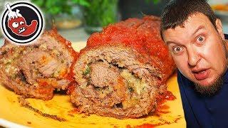 Брациола - итальянский мясной рулет