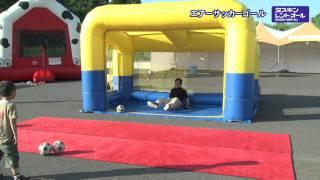 http://www.drb.jp/ ダスキンレントオール東京・神奈川・千葉・埼玉 お...