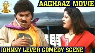 johny lever comedy collection 03- Aagghaaz