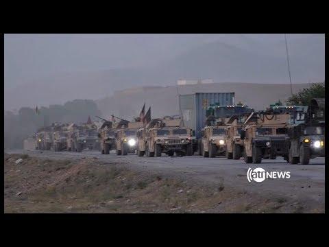 اعزام صدها نیروی کماندو به جنگ غزنی thumbnail