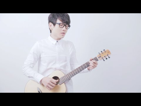 Renjie He - 一個人   Chinese Song aNueNue Bird Guitar - M10