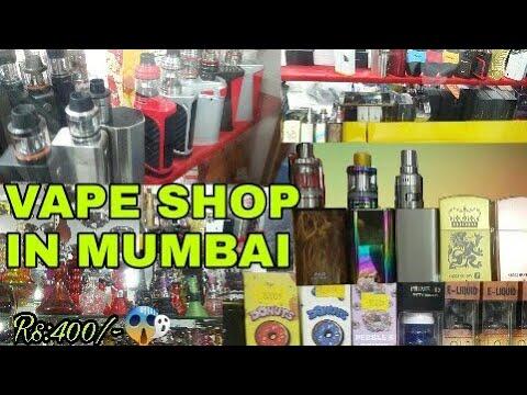 VAPE SHOP IN MUMBAI / GOREGOAN /AT BEST PRICE