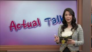 Actual English with Jennifer - Lesson9 Talking About Vacations