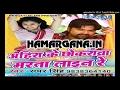 Ahira Ke Chokarwa Marata Line Re - Samar Singh - Bhojpuri 2017 LatestAlbum Song