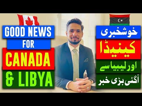 GOOD NEWS REGARDING CANADA & LIBYA    NILE ACHIVMENT   