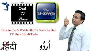 Video How to Use & Watch Old TV Serial in Desi TV Show Hindi/Urdu download MP3, 3GP, MP4, WEBM, AVI, FLV April 2018