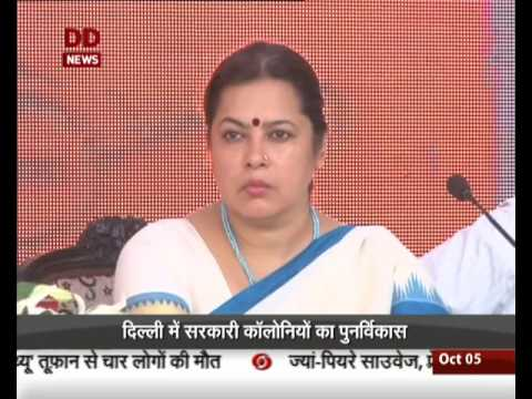 I&B Minister inaugurates Social Infrastructure in  East Kidwai Nagar