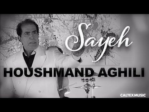 Houshmand Aghili - Sayeh | هوشمند عقیلی - سایه