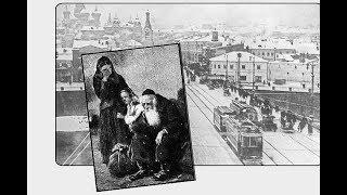 Лекция «Изгнание евреев из Москвы в 1891 году»  Александр Разгон