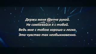 Jah Khalib   Созвездие Ангела Video Lyric, Текст Песни