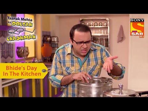 Your Favorite Character | Bhide's Day In The Kitchen | Taarak Mehta Ka Ooltah Chashmah