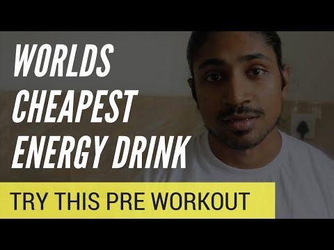 worlds cheapest pre workout - ලෝකයේ ලාබම energy drink eka - sinhala bodybuilding