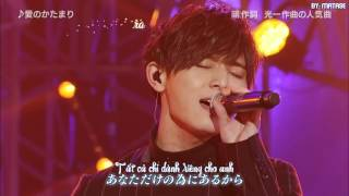 [Vietsub+Kara] KinKi Kids × Yamada Ryosuke  -「Ai no Katamari」