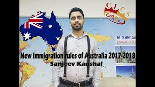 New Rules 30/09/2017 || Australia Student Visa 2017-2018 || My stand point on without IELTS visa.
