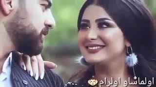 احلى اغني التركماني حبيبي حياتي