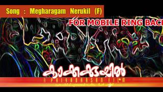 Kakkakuyil | Megharagam Nerukil  | K.S Chithra