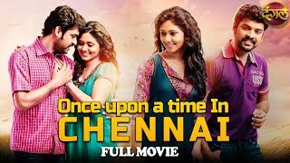 Once Upon A Time In Chennai New Released Action Hindi Dubbed Full Movie | South Hindi Dubbed Movie