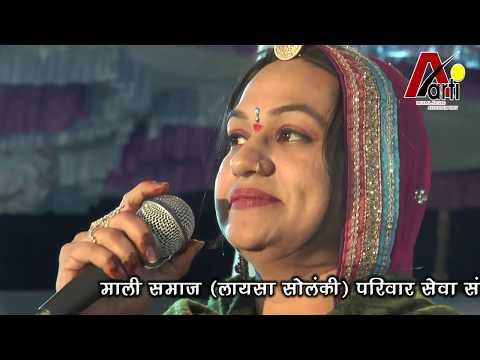 Shree Shemkari Mata Bhajan //Asha Vaishnav LIVE