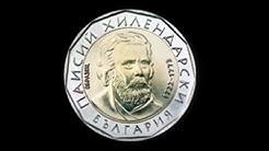 Грешка в монетата от 2 лева