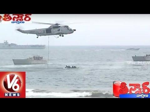 Navy Officials Stunt Rehearsals Attract Visitors   International Fleet Review 2016   Teenmaar News