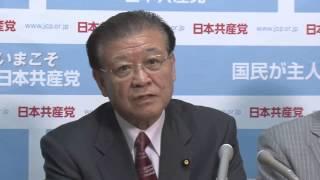 12月2日 野党7党による書記局長・幹事長会談について市田忠義書記局長...