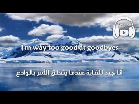 Too Good at Goodbyes - Sam Smith مترجمة عربي
