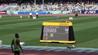 SEIKO GGP2017 Women Javelin Throw Yuki EBIHARA 60m53(5th throw)  海老原有希