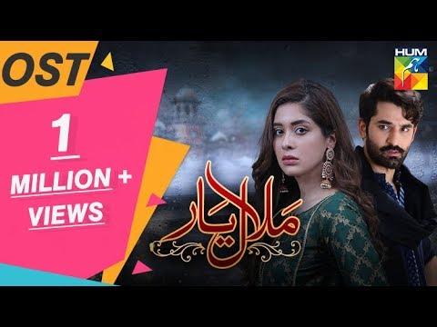 malaal-e-yaar-|-ost-|-hum-tv-|-drama