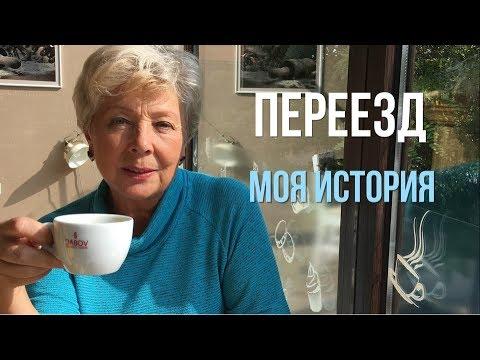 Как переехать в болгарию на пмж из россии пенсионеру