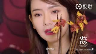 味 里 20190222 # 味 里 # 戚 薇 四川 做 做 味里 検索動画 5