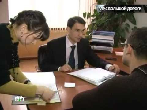 видео: НТВшники о дорожном беспределе Ипатова